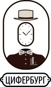 ciferburg-logo
